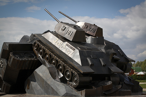 Battle of Kursk Monument