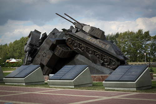 Battle of Kursk Monument in Prokhorovka